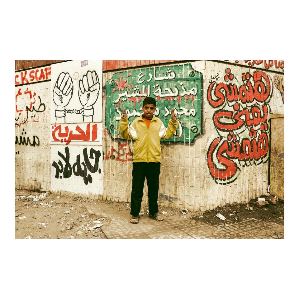 Trahir Tahrir #15