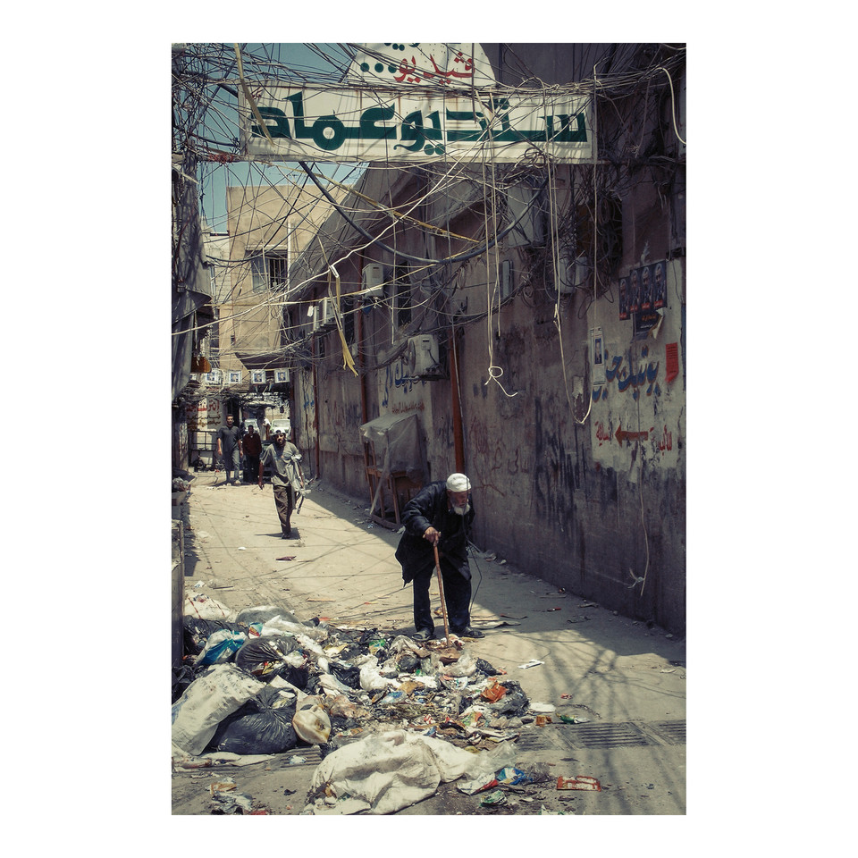 Nahr el-Bared #5