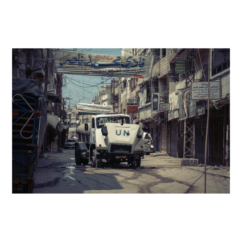 Nahr el-Bared #6