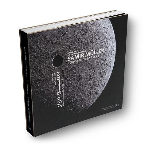 david hury,auteur,livre,photo,samir müller, céramique,liban,carla salem, l'odyssée de la terre