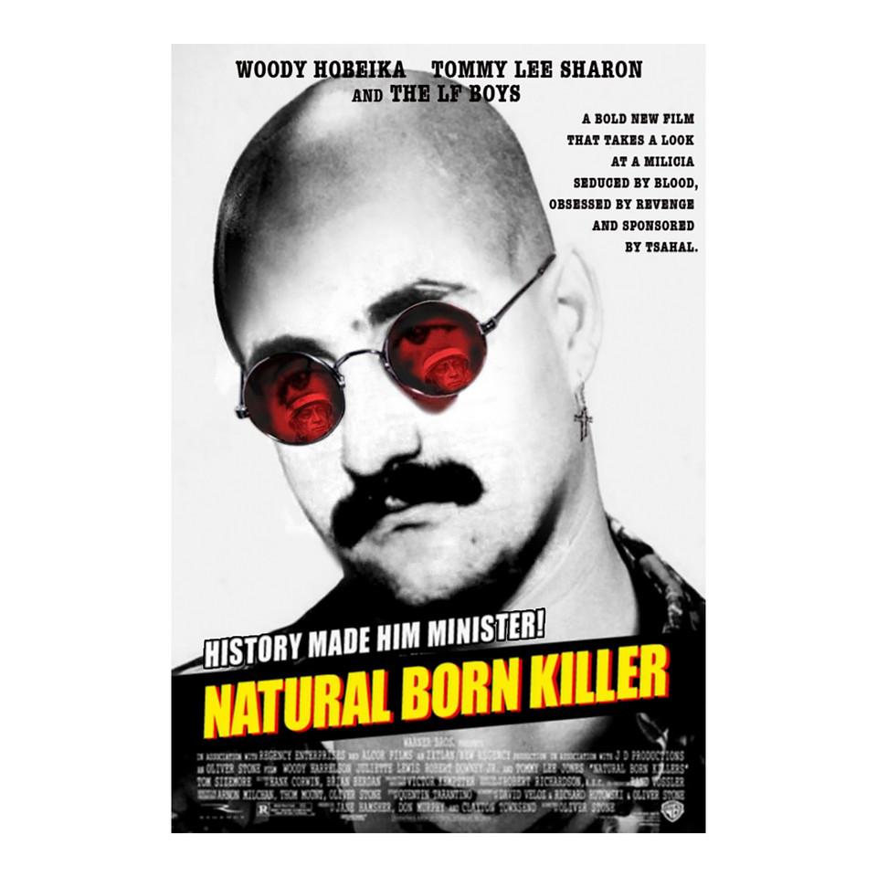 Natural Born Killer | Illustration de David Hury