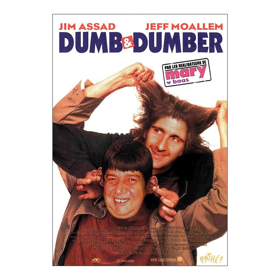 Dumb and Dumberer | Illustration de David Hury