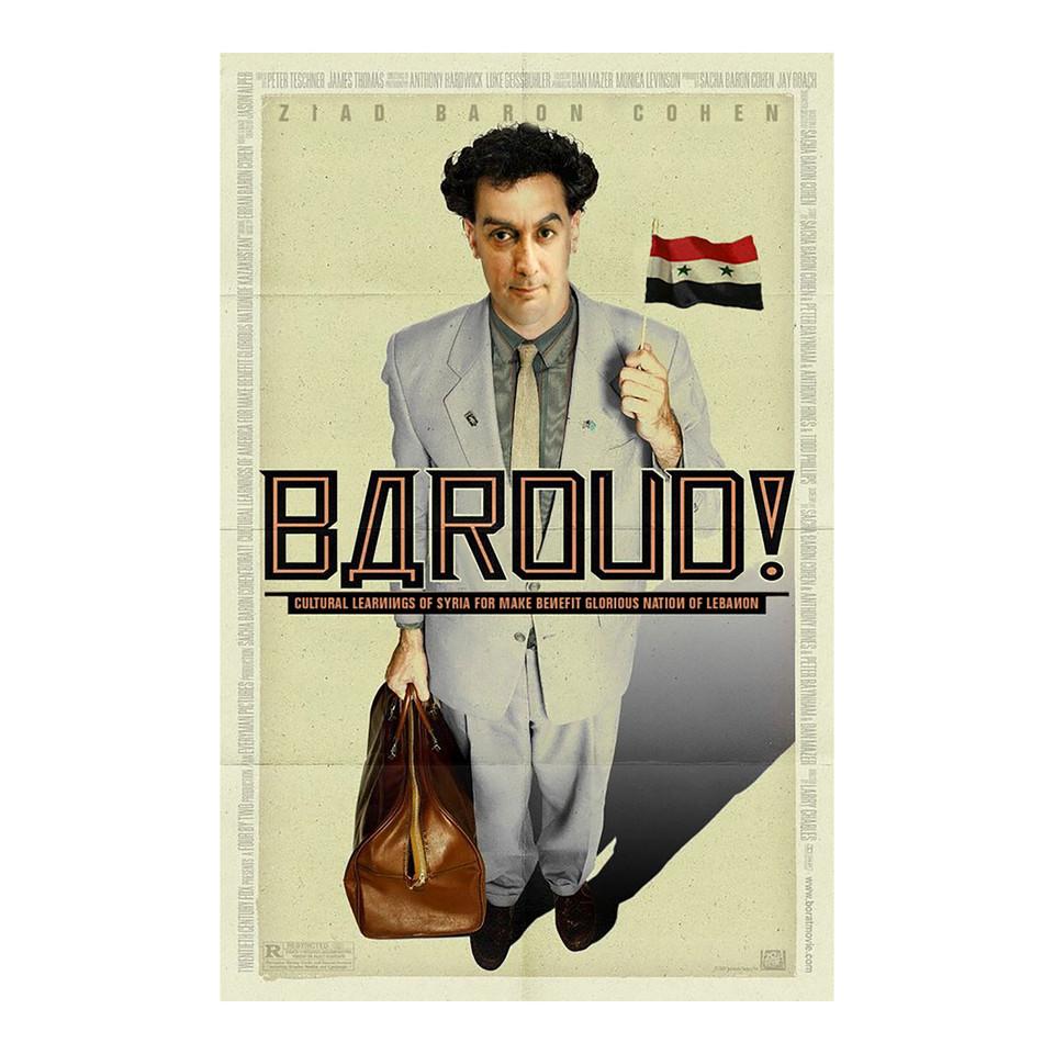 Baroud | Illustration de David Hury