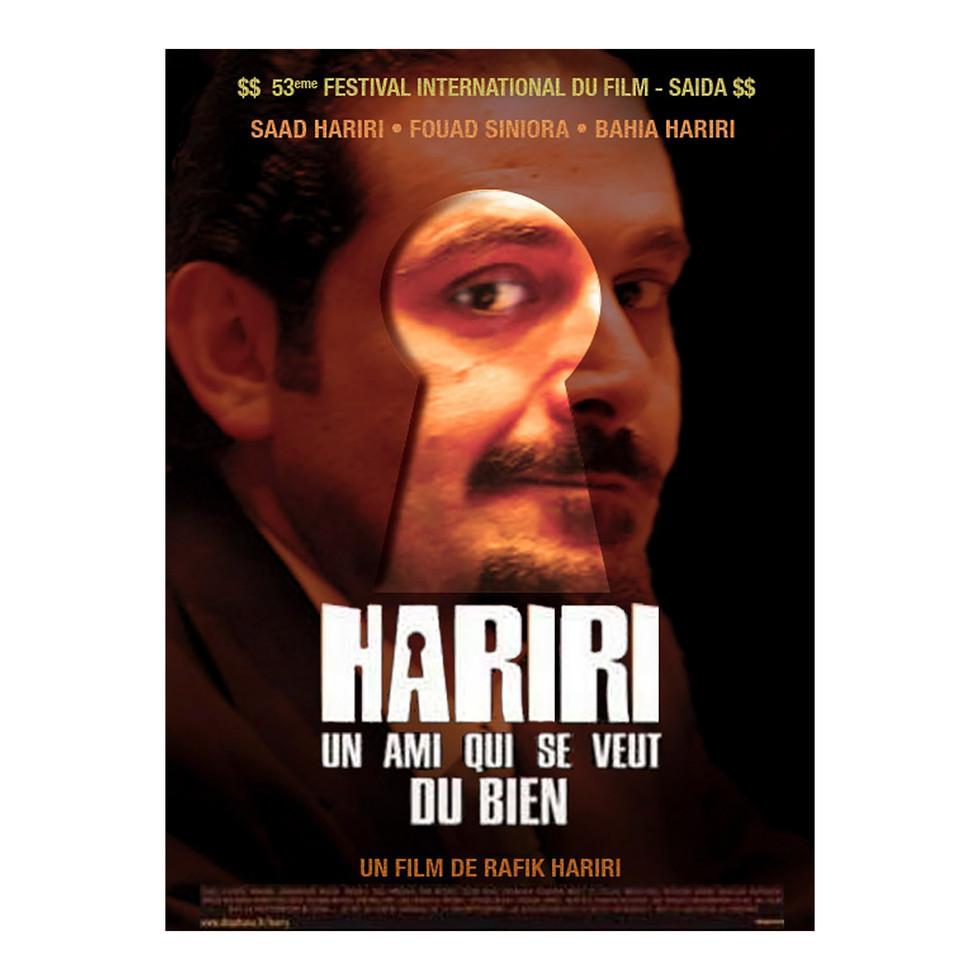 Hariri, un ami qui se veut du bien | Illustration de David Hury