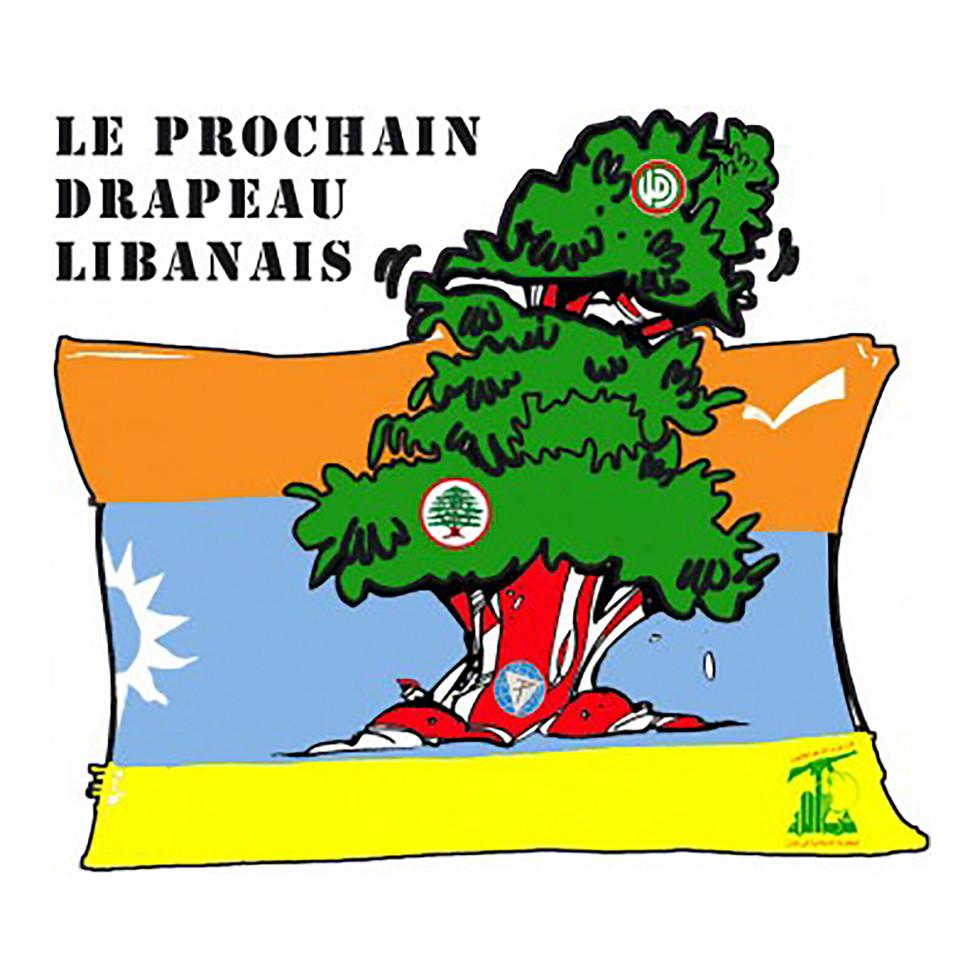 Le prochain drapeau libanais