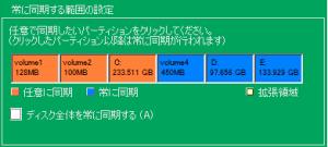 s_0_VcContents_vcp13_New_Parts_no-01-0_V