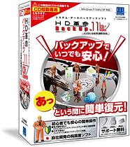 BackUp11 CD.png