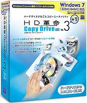 コピードライブVer.3 ST WIN7対応版版.jpg