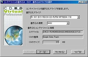 5.5VCD_R.bmp