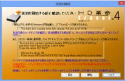 イレイサー4-1.png
