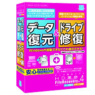 FileRecovery_v4_データ復元&ドライブ修復_通常版.jpg