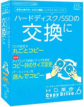 コピードライブVer.6.jpg
