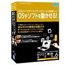 USB_V6_Pro_通常版.jpg