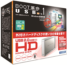 BOOT2 PRO HDDセット.png