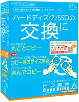 コピードライブVer.6 with Eraser.jpg