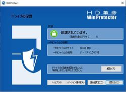 WINP6-1.png