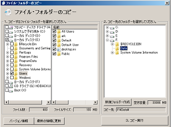 s_0_VcContents_vcp39_Parts_no-18-0_VcCon