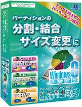 EX2 8対応版.jpg