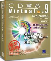 CD革命 Virtual Ver.9(2006年1月27日発売).png