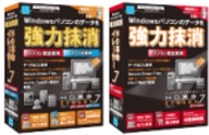 HD革命/Eraser