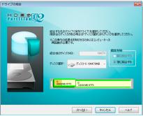 EX2 8対応-1.png