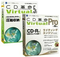 CD革命 Virtual Ver.5.5(2001年6月22日発売).png