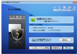 WINP4-1.png