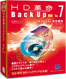 HD革命 BackUp Ver.7(2006年5月26日発売).png