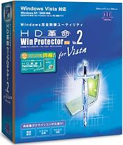 WINP2 Vista Pro.png