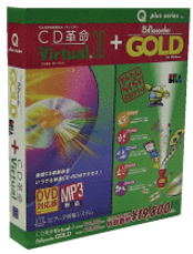 CD革命 Virtual Ver.3とB'sRecorder GOLD.png