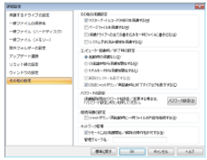 WINP4 8対応4-1.png