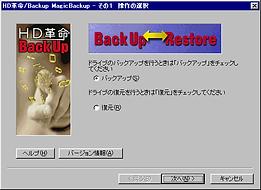 backup1.bmp
