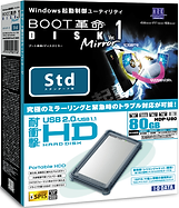 BOOTD ST HDDセット80GB.png