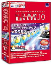 HD革命 BackUp Ver10.png