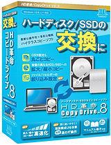 コピードライブVer.8.jpg