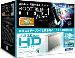 BOOTD PROHDDセット250GB.png