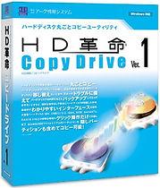 コピードライブ1.jpg