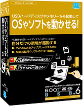 BOOT6 PRO.png