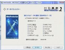 WINP2 Vista 2-2.png