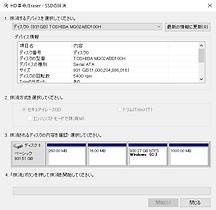 イレイサー7-2.png