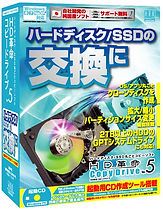 コピードライブVer.5s.jpg