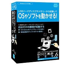 USB_STD_v6_通常版.jpg