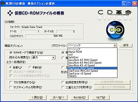 Ver.9プロファイル.bmp