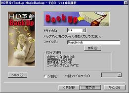 backup3.bmp