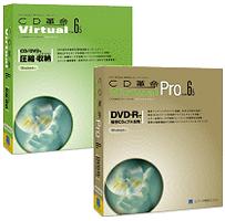 CD革命 Virtual Ver.6.5(2002年6月22日発売).png