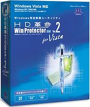 WINP2 Vista ST.png
