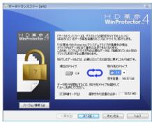 WINP4 8対応版4-3.png