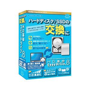 Copy_8_乗り換え優待版.jpg