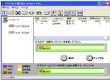 Copy Ver.1 操作2.png