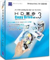 コピードライブVer.3 ST.jpg